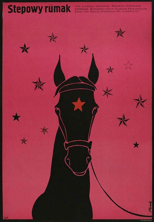 Horses Of The Steppe by Jerzy Flisak (1979)