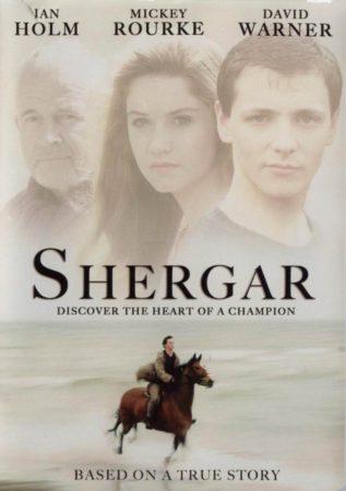 Shergar_R1-[cdcovers_cc]-front